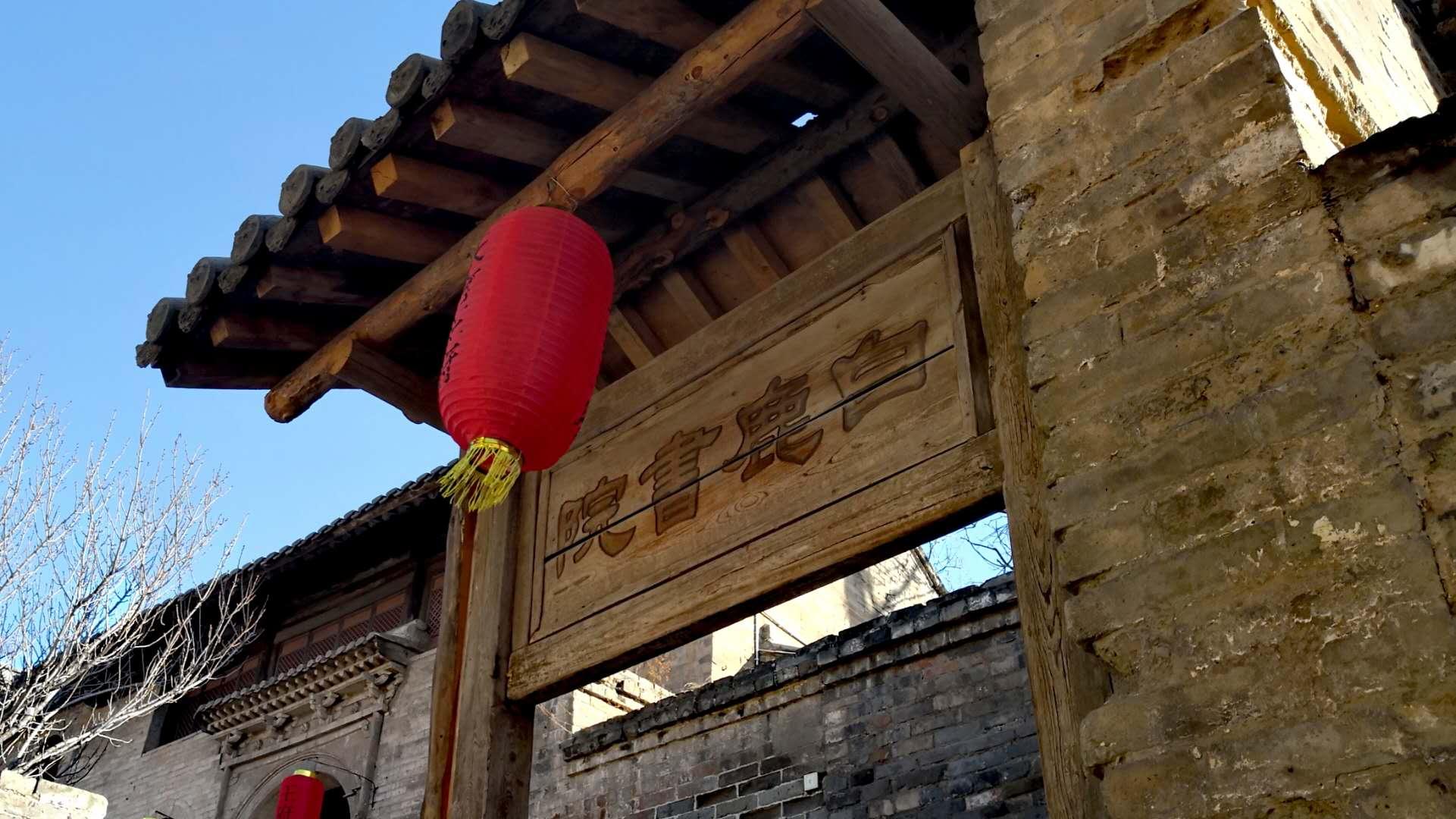 上庄古镇 古村落保护的杰出典范