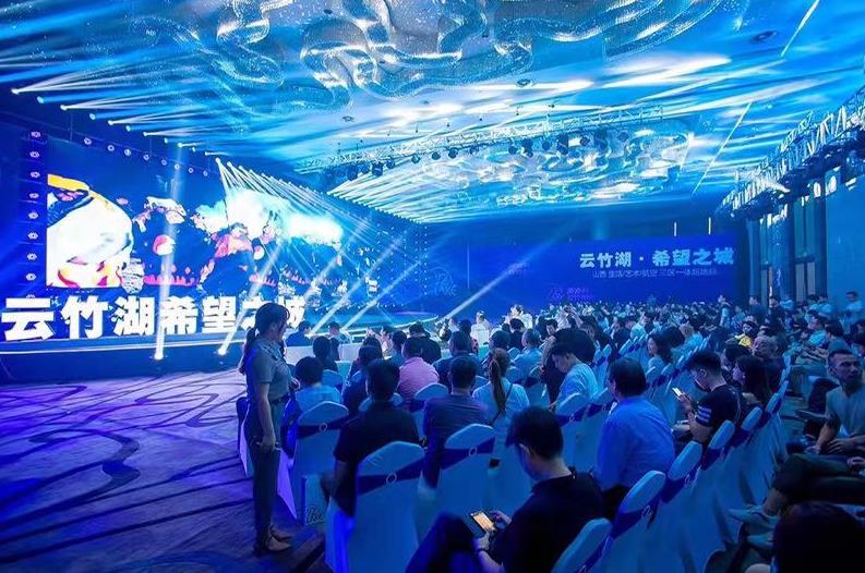 """文旅+地产+运动大融合 """"云竹湖·希望之城""""惊艳太原"""